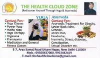the-health-cloud-zone