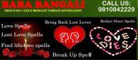 Baba%20Bangali