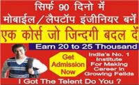 Mahavir%20ITI