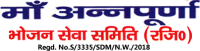 logo-maa