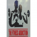 the-fittness-addiction-logo-s